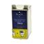 Logic-Seek  Tintenpatrone kompatibel zu Epson Stylus 880 T019 C13T01940110 XL Schwarz