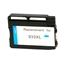 Logic-Seek  Tintenpatrone kompatibel zu HP 933XL CN054AE XL Cyan