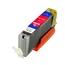 Logic-Seek  Tintenpatrone kompatibel zu Canon CLI-551MXL 6445B001 XL Magenta