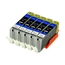 Logic-Seek 5 Tintenpatronen kompatibel zu Canon CLI-551BKXL 6443B001 XL Schwarz