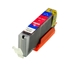 LS 3 Tintenpatronen für Canon CLI551