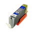 Logic-Seek  Tintenpatrone kompatibel zu Canon CLI-551GYXL 6447B001 XL Grau