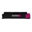 Logic-Seek 5 Toner kompatibel zu Kyocera TK-580 XL UHC