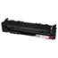 Logic-Seek Green 4 Toner kompatibel zu HP CF540A-CF543A HC